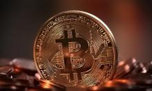 Прогноз цены биткоина: что произойдёт с биткоином после достижения $7,000?