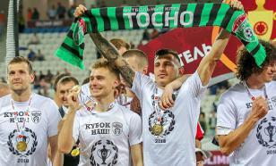 Команда - победитель Кубка России-2018 обанкротилась