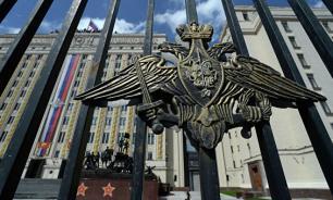Минобороны рассекретило документы о пакте Молотова-Риббентропа