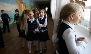 """Правило """"Звонок для учителя"""" назвали незаконным в Новосибирской области"""