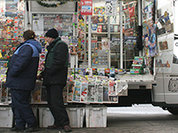 """""""Известия"""" выяснили, как губернаторы покупают лояльность местной прессы"""
