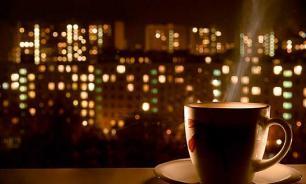 Вечерний кофе сбивает биологические часы