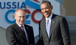 Обама и Путин пошли на диалог. Скептицизм не уместен