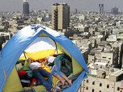 """""""Арабская весна"""" идет в Израиль"""