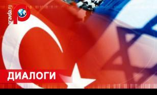Разрушит ли Палестина газовый альянс Турции и Израиля?