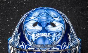 НХЛ показала новый шлем Василевского