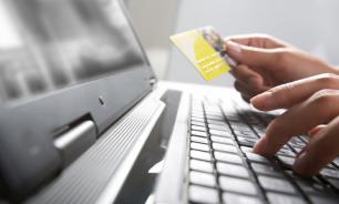 Роспотребнадзор перечислил признаки мошеннических интернет-магазинов