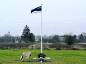 Эстонский рай для нацистских палачей