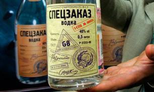 В Кемеровской области ребенок отравился, перепутав воду с водкой