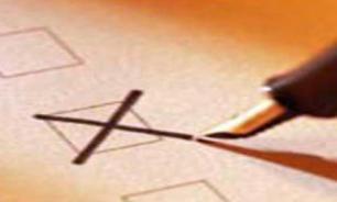 В выборах в парламент Карачаево-Черкесии примут участие пять партий