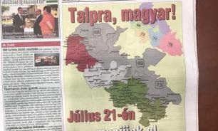 МИД Украины обвинил общество венгров в Закарпатье в сепаратизме