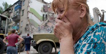"""В Москве пройдет акция памяти  """"Донецк: невинно убиенные"""""""