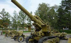 Россия заявила о резком росте военных расходов в 2015 году