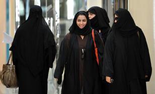 Женщины Саудовской Аравии будут получать СМС-оповещение в случае развода