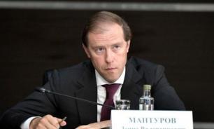 Глава минпромторга объяснил свои расходы на командировки