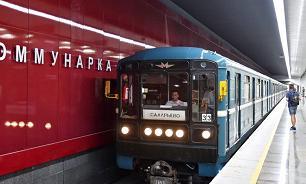 Почти 10 тыс. жителей Новой Москвы могут ездить на дачу на метро