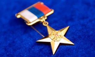 Путин присвоил пяти россиянам звание Героев Труда