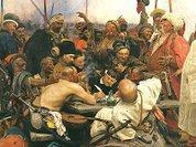 """Украина: православие или """"голубые"""" ценности?"""