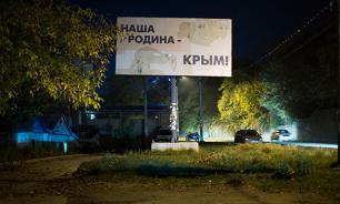 Иск Украины - ничтожная попытка насолить России