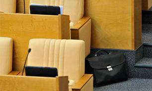 Удар рублем: Подсчитана стоимость одного прогула депутата Госдумы