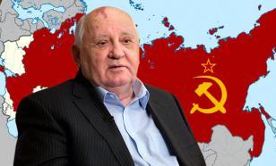 Горбачев считает возможным новый союз в границах СССР