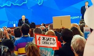 Главные ответы Путина: от Крыма и жены до ядерной войны