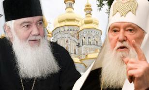 Константинополь признал нормой раздрание ризы Христовой