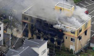 В Японии в результате поджога аниме-студии погибли 23 человека