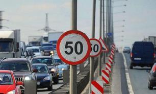 В Госдуме предложили законный способ избавить водителей от штрафов