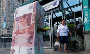 Bloomberg объявил о спасении России от кризиса