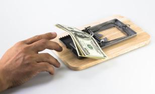 Центробанк считает психологию россиян причиной мошенничества с деньгами