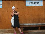 Московский общепит научат улыбаться