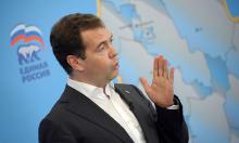 Куда на самом деле пропадал Дмитрий Медведев