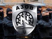 "Facebook удалил страницу украинского полка ""Азов"""