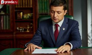 Зарплата Зеленского за июнь текущего года составила 28 тыс. гривен
