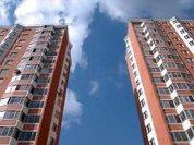 Новый налог: жилье под кадастровым ударом