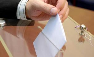 Демкоалиция устроила голосование на выдуманных участках