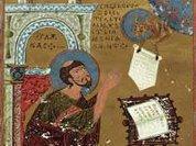 Трехъязычная ересь: чтоб Богу понятнее было