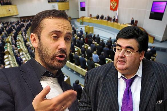 """""""Эсеры"""": Лишить мандата два года прогуливающих Пономарева и Митрофанова - правильно"""