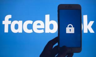 ФАН через суд требует от Facebook восстановить страницу в соцсети