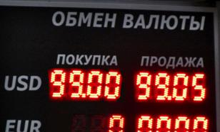 В России зреет валютная паника