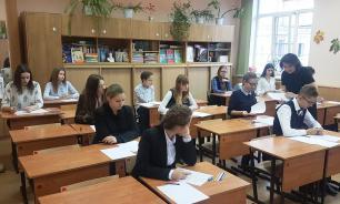 В РПЦ призвали сохранить изучение религии в школьных программах