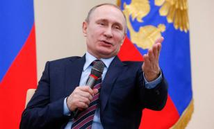 Путинофобия