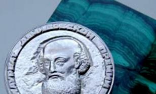 Демидовская премия 2017- РАН оправилась от шока?