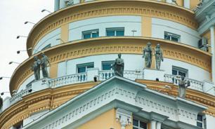 Законы Британии побудили россиян скупать элитное жилье в Москве