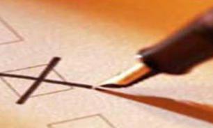 За пост главы Оренбуржья намерены бороться представители восьми партий