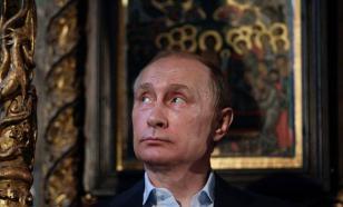 Путин сел в кресло византийских императоров на Афоне