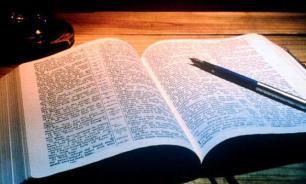 Новосибирский суд просят запретить детям читать Библию