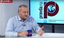 Яков КЕДМИ: способность США влиять на мировые события неуклонно уменьшается