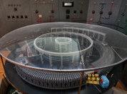 "Физики обнаружили ""нестандартную"" частицу"
